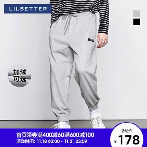 lilbetter韩版潮流束脚裤宽松卫裤