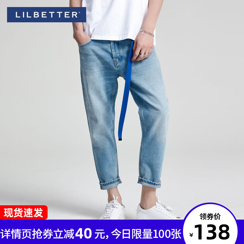 Lilbetter jeans men's autumn dress 2019 new style water-washed casual pants fashion trousers men's trousers