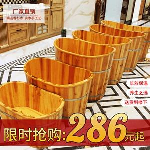 木桶浴缸木浴桶泡浴桶儿童沐浴盆洗澡桶泡澡桶实木质大人家用全身