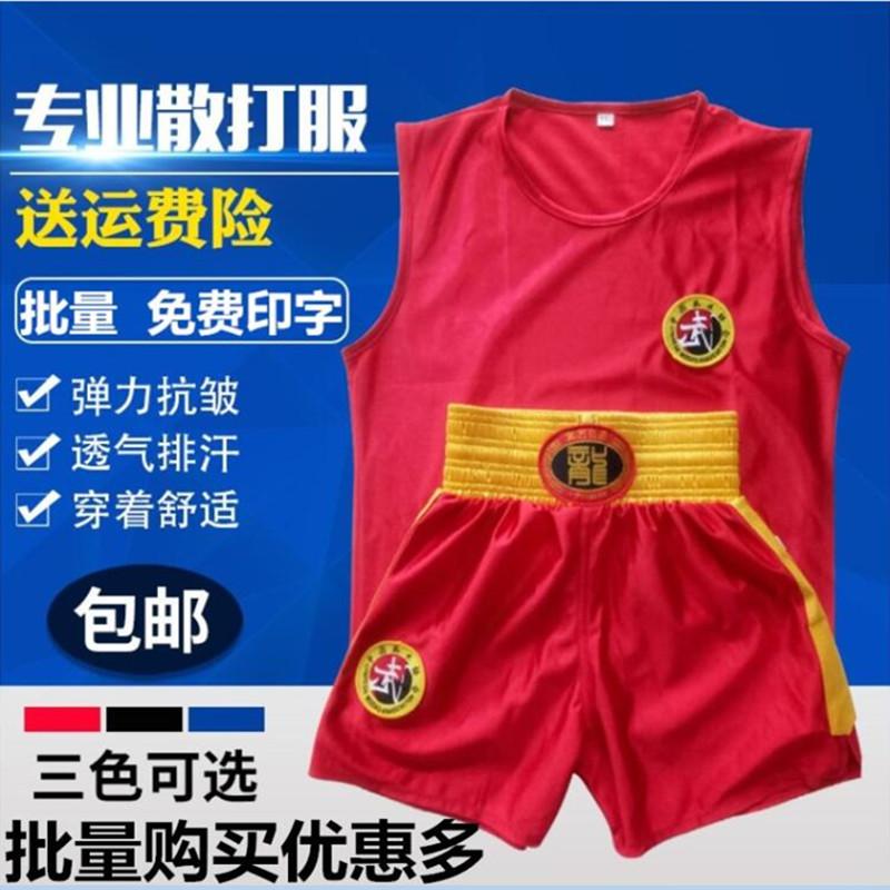 儿童散打服装男龙服拳击服自由搏击训练格斗短裤成人衣服定制武术
