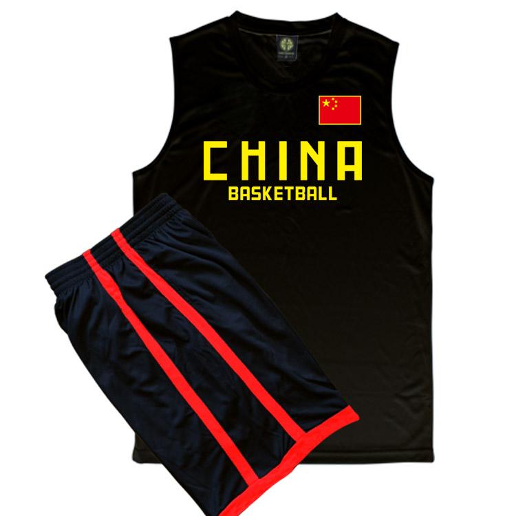 中国队篮球服套装定制国家队服订做训练服宽肩背心无袖坎肩球衣男券后48.00元