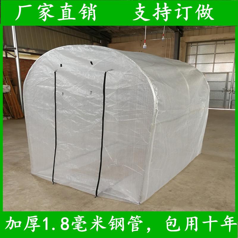 家用植物花房暖房阳台多肉花卉蔬菜温室大棚骨架防雨防晒冬季保温