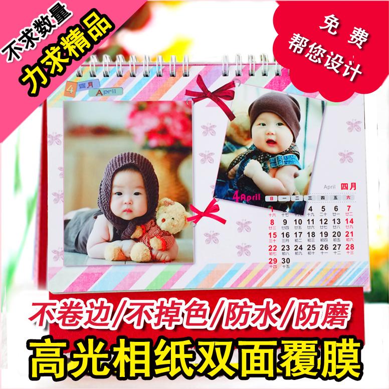 Календарь сделанный на заказ стандарт 2018 год diy ребенок календарь календарь стандарт творческий фото календарь стандарт бесплатная доставка
