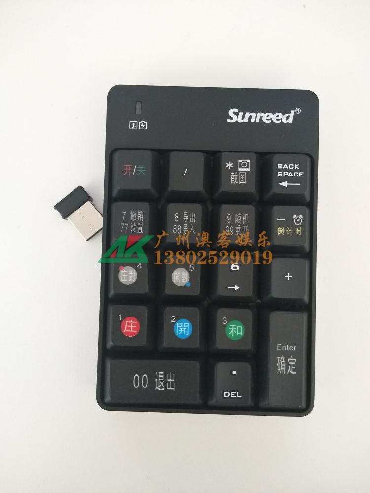 百家乐专用键盘筹码庄闲牌路珠发牌器光纤洗牌机百家乐软件