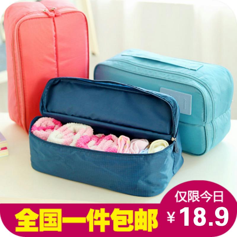 刘涛款monopoly 双开式旅行内衣袜子文胸分类整理包 多功能收纳包