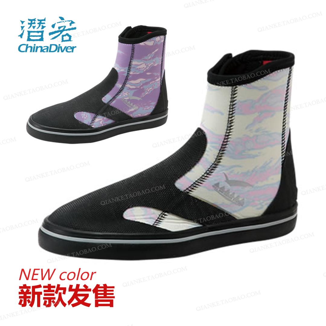 GULL GS_BOOTS 3mm япония limited edition мода трубка любители дайвинг ботинок женские модели скрытая пассажир