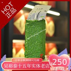 包邮吴裕泰铁观音茶250克袋装清香型一级安溪原包装原产地春茶