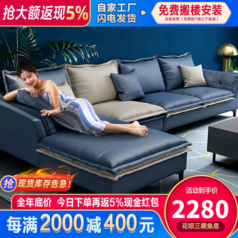 北欧意式布艺沙发组合极简客厅大小户现代简约三防科技布沙发L型