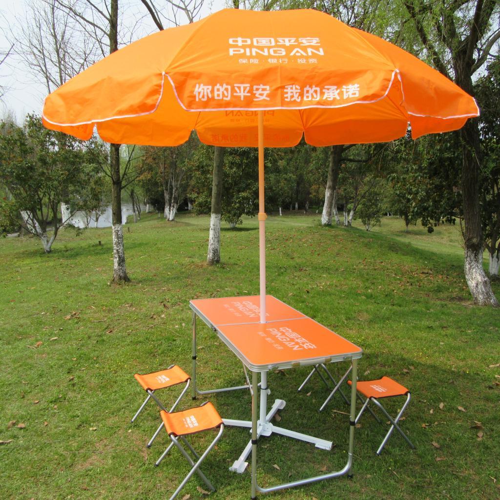 Китай спокойствие на открытом воздухе выставка промышленность столы и стулья портативный складной стол реклама пропаганда акции консультативный стол пикник трещина стол
