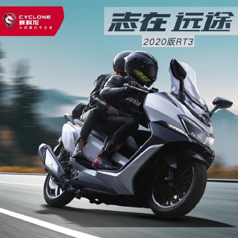 宗申赛科龙rt3睿途250大摩托车