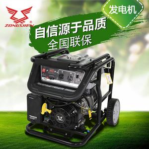 宗申汽油3-5-7千瓦单相220v发电机