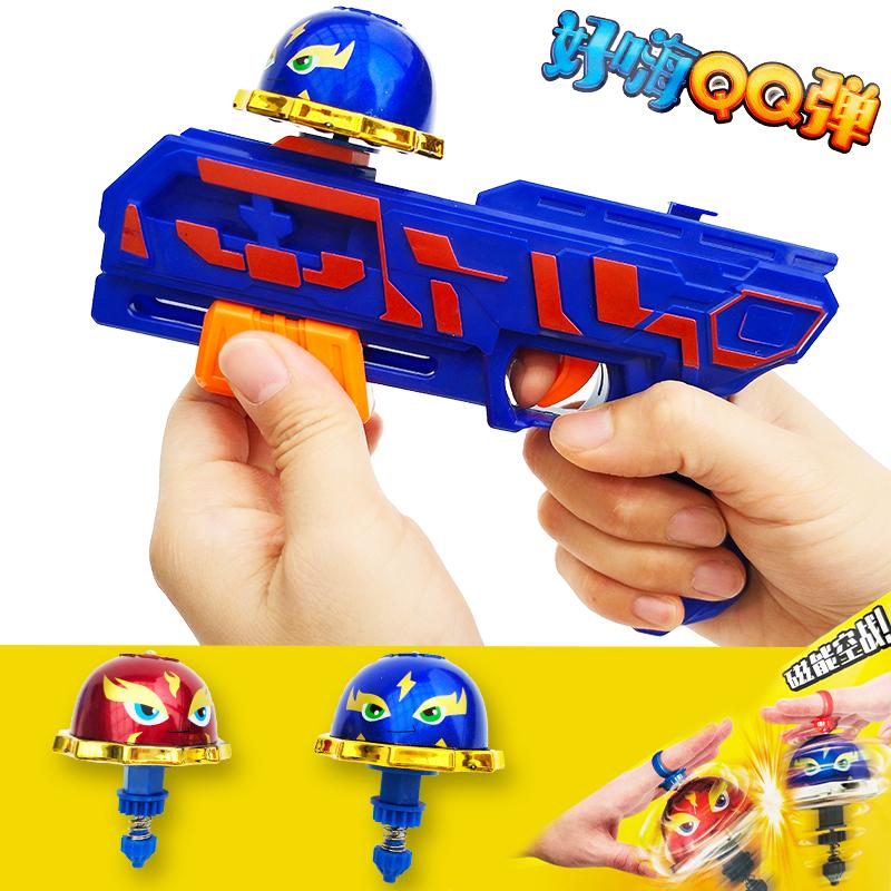 新款Q弹陀螺合体陀螺套装一枪双陀螺单发用抢发射儿童玩具男孩10月13日最新优惠