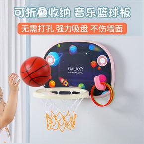 室内儿童吸盘式篮球架可升降宝宝折叠投篮球框音乐挂墙式小孩玩具