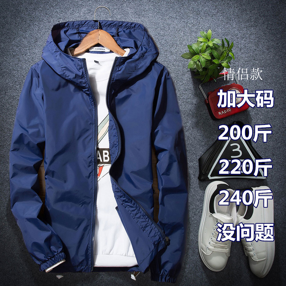 Double layer sunscreen mens thin slim breathable summer coat 2020 new skin suit fishing outdoor fishing