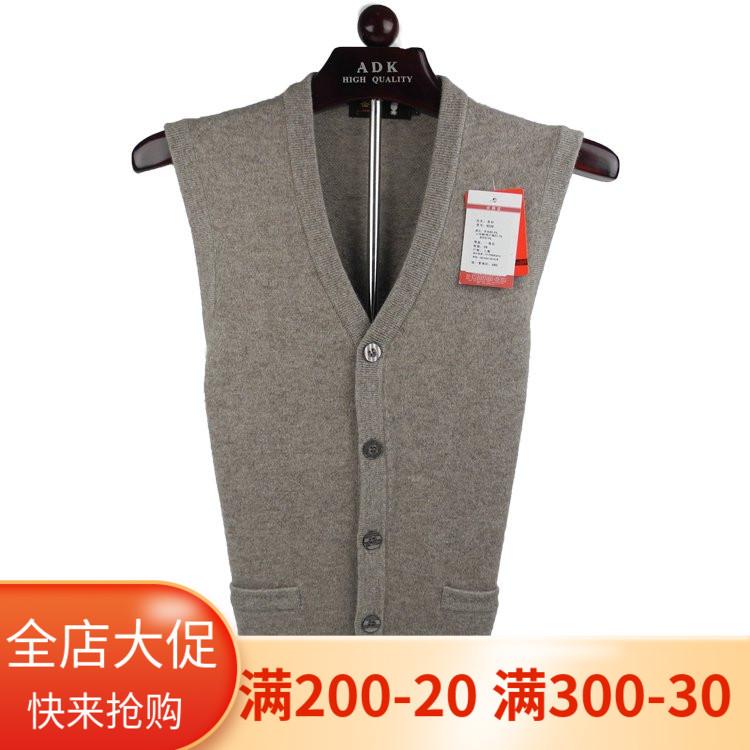 Мужские свитера / Кардиганы / Жилеты Артикул 600295273890