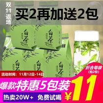 新茶珍稀春茶珍稀绿茶原产地茶叶2018克雨前绿茶特级125大泽坞