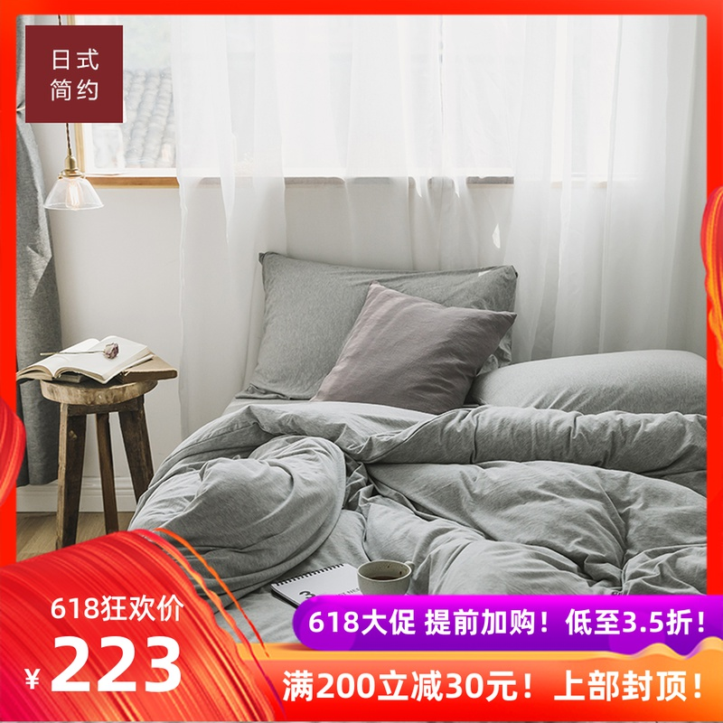 Tianzhu cotton four piece set pure cotton simple naked sleeping super soft pure color foreign trade fitted sheet type knitted cotton bedding
