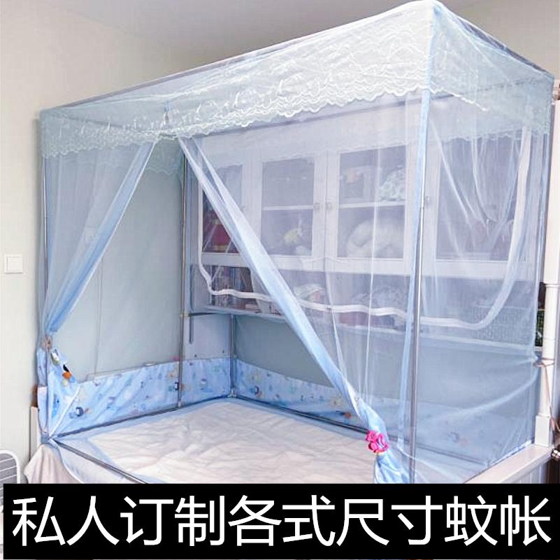 定做衣柜床拉链蚊帐 儿童床蚊帐定制1.2米床1.5米床子母床蚊帐