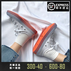 Converse匡威Chuck Taylor All Star Cx Ox男女低帮帆布鞋168569C