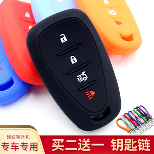 适用于雪佛兰2017款迈锐宝XL智能钥匙套 探界者汽车硅胶钥匙包多少钱  便宜价格_阿牛购物网