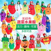 查看六一儿童演出服蔬菜衣服水果服装幼儿园环保时装秀表演服亲子造型价格