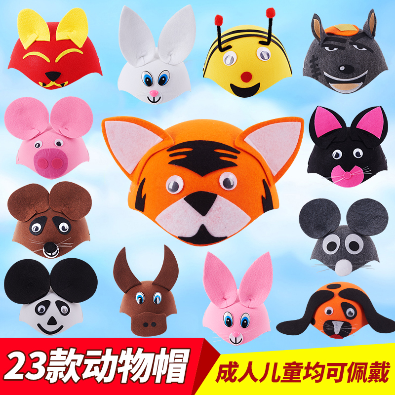Kindergarten performance props children rabbit mouse cartoon animal headdress cute little animal hat headgear