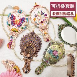 复古金属古风镜子化妆镜折叠便携手柄镜手持少女梳子套装公主礼物