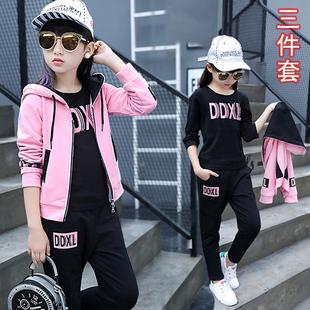網紅女童秋裝套裝2020年新款洋氣秋季中大童兒童運動女孩衣服十歲