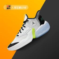 耐克JORDAN REACT ELEVATION PF AJ东契奇实战篮球鞋 CK6617103