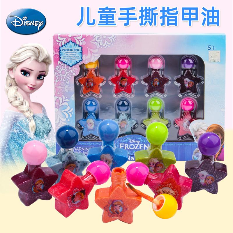 迪士尼冰雪奇缘儿童指甲油女童玩具女孩儿童化妆品水溶手撕指甲油