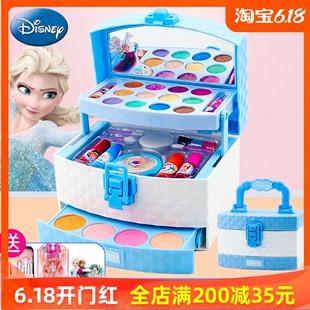 迪士尼儿童化妆品女孩套装公主无毒彩妆盒冰雪奇缘爱莎手提箱玩具