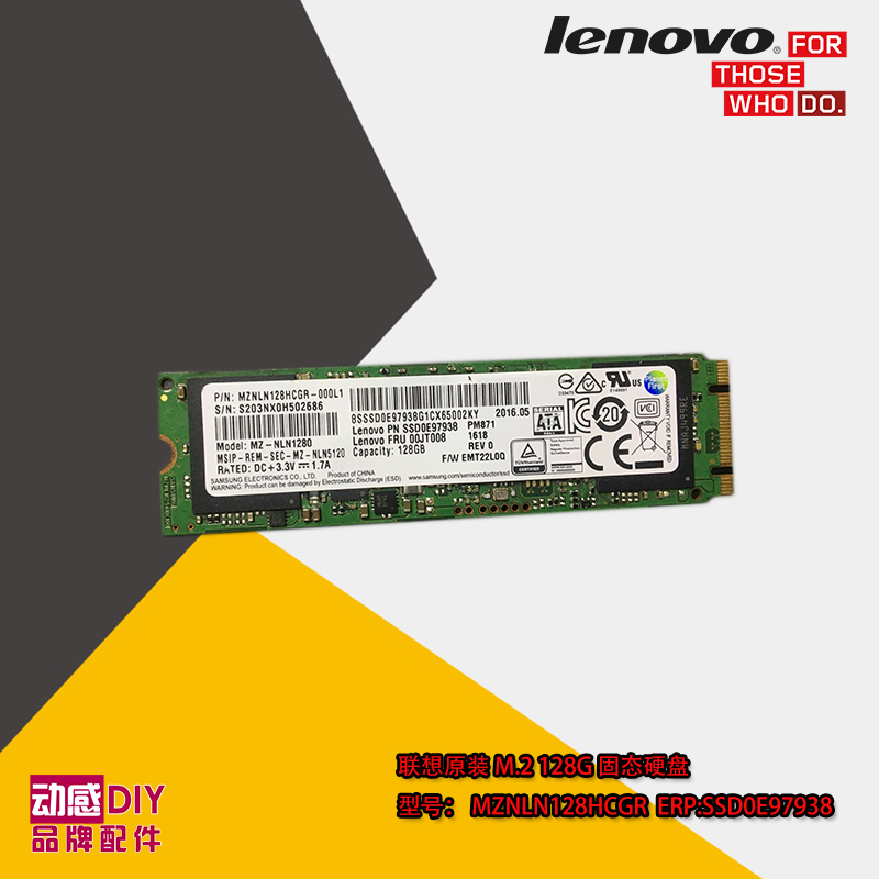 SSD диски Артикул 582832742797