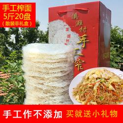 榨面 嵊州特产新昌榨面溪滩殿前手工细米线炒米粉干干米粉米面5斤