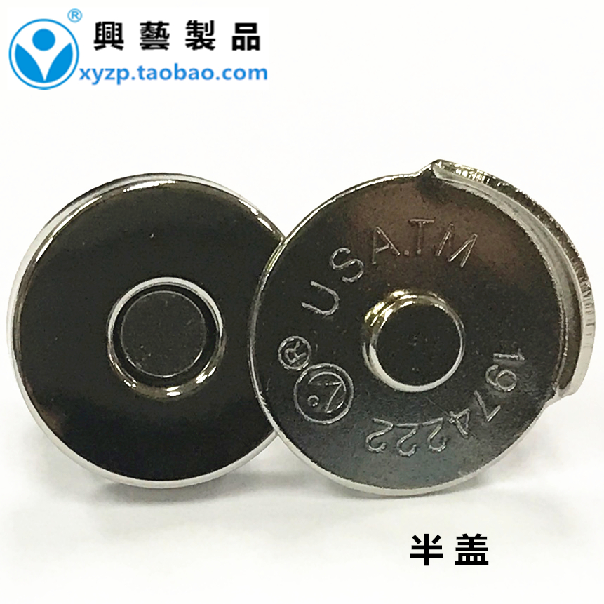 18mm 14mm half cover ultra thin magnet button strong suction BUTTON WALLET magnetic button imported from USA