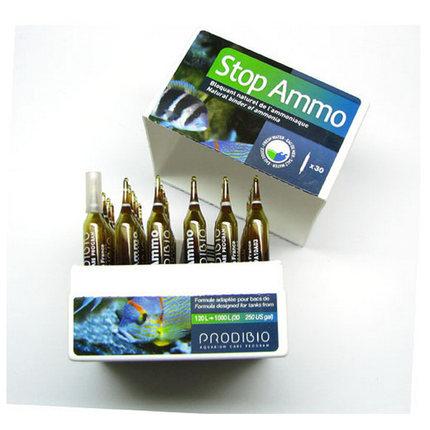 法国科迪STOPAMMO活性除氨素 30支装净水