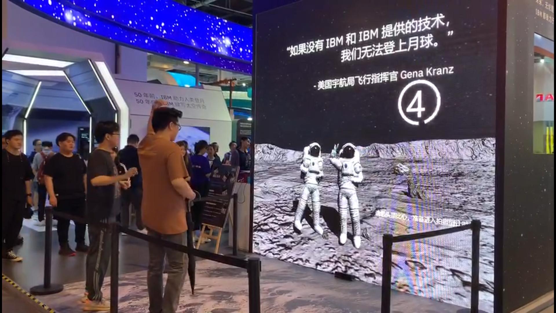 体感互动航天宇航员角色扮演动作同步拍照互动扫描转发定制开发