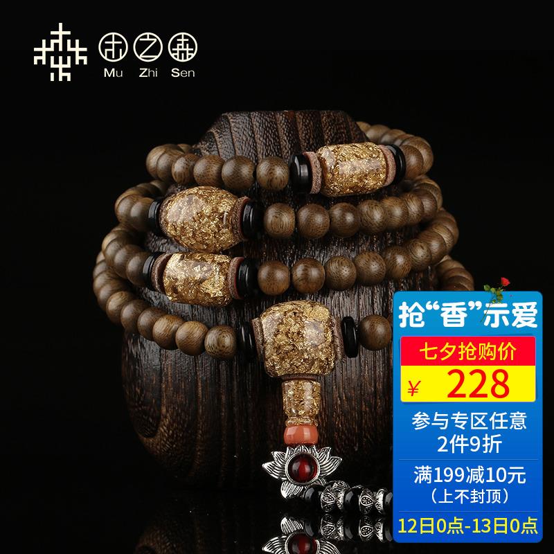木之森原创设计老料沉香手串108颗木佛珠手链保真男女天然老料