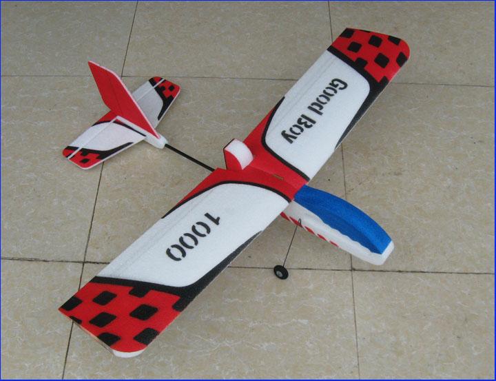 [心飞翔航模固定翼]亚博备用网址航模飞机好小子1000四通道固定月销量11件仅售178元