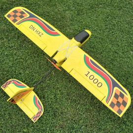 遥控航模飞机德诺新好小子1000四通道固定翼飘飘机EPP全套齐全