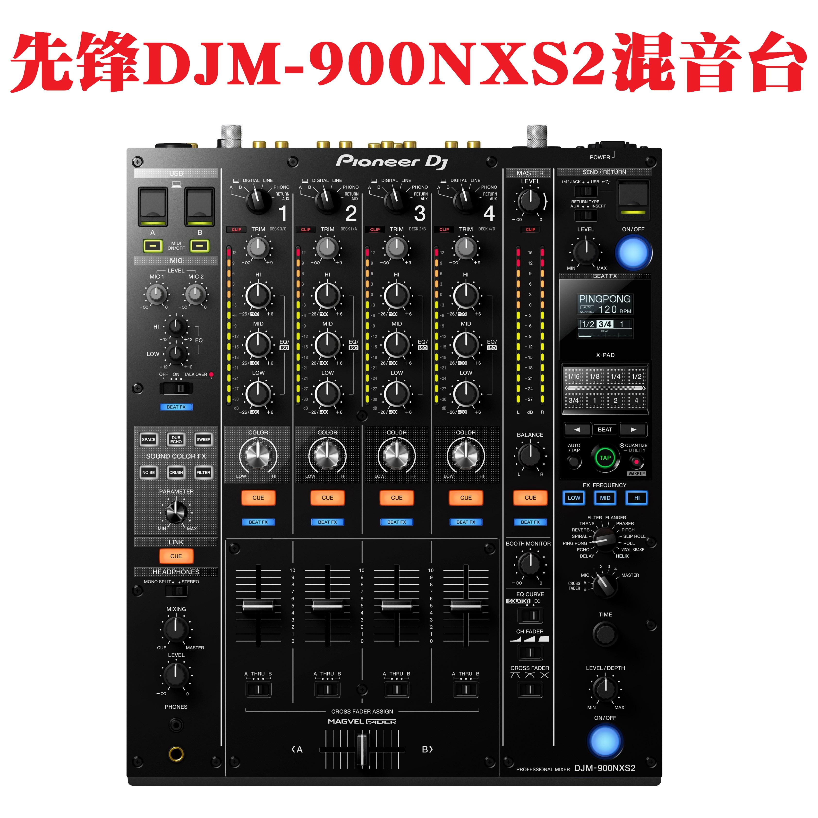 DJ установки / микшеры Артикул 526184719516