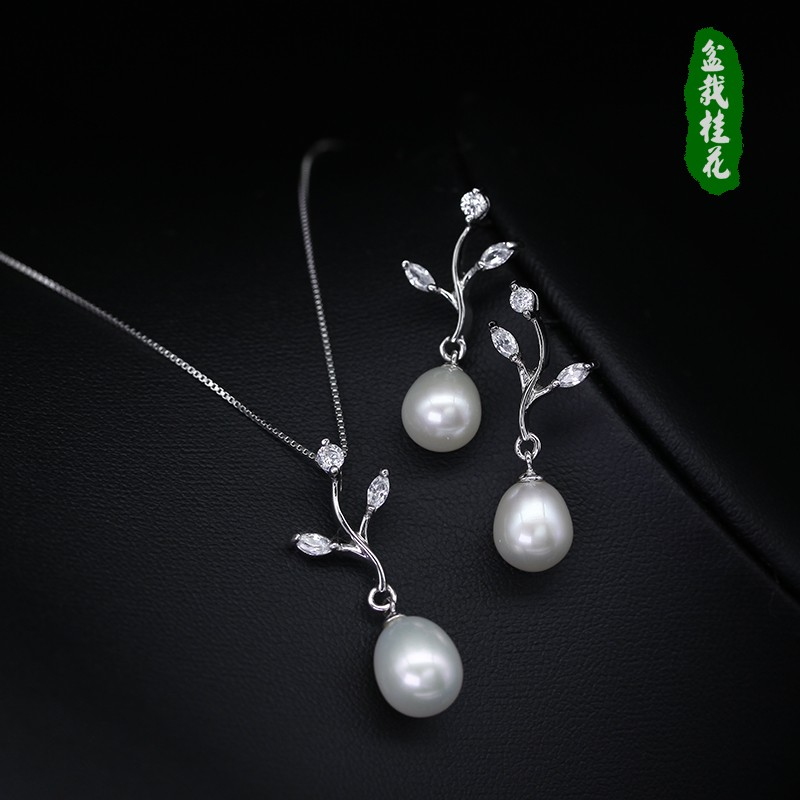 High cost performance 925 Silver Freshwater Pearl Earring Necklace Set [hug] A017