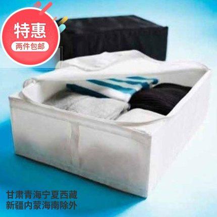 两件包邮 思库布 储物袋衣服棉被布艺收纳箱带拉链44x55x19cm宜家