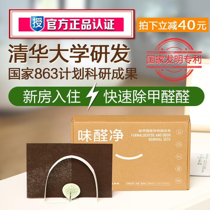 Вкус альдегидной сетки Индустриальное разложение марганца в университете Цинхуа показало комбинацию углеродистой руды пакет В дополнение к формальдегиду разложение запаха формальдегида