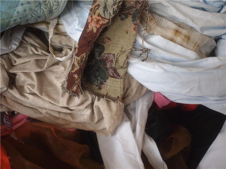 Разное ткань мусор ткань обработанный 4 цзин, единица измерения веса 8 юань