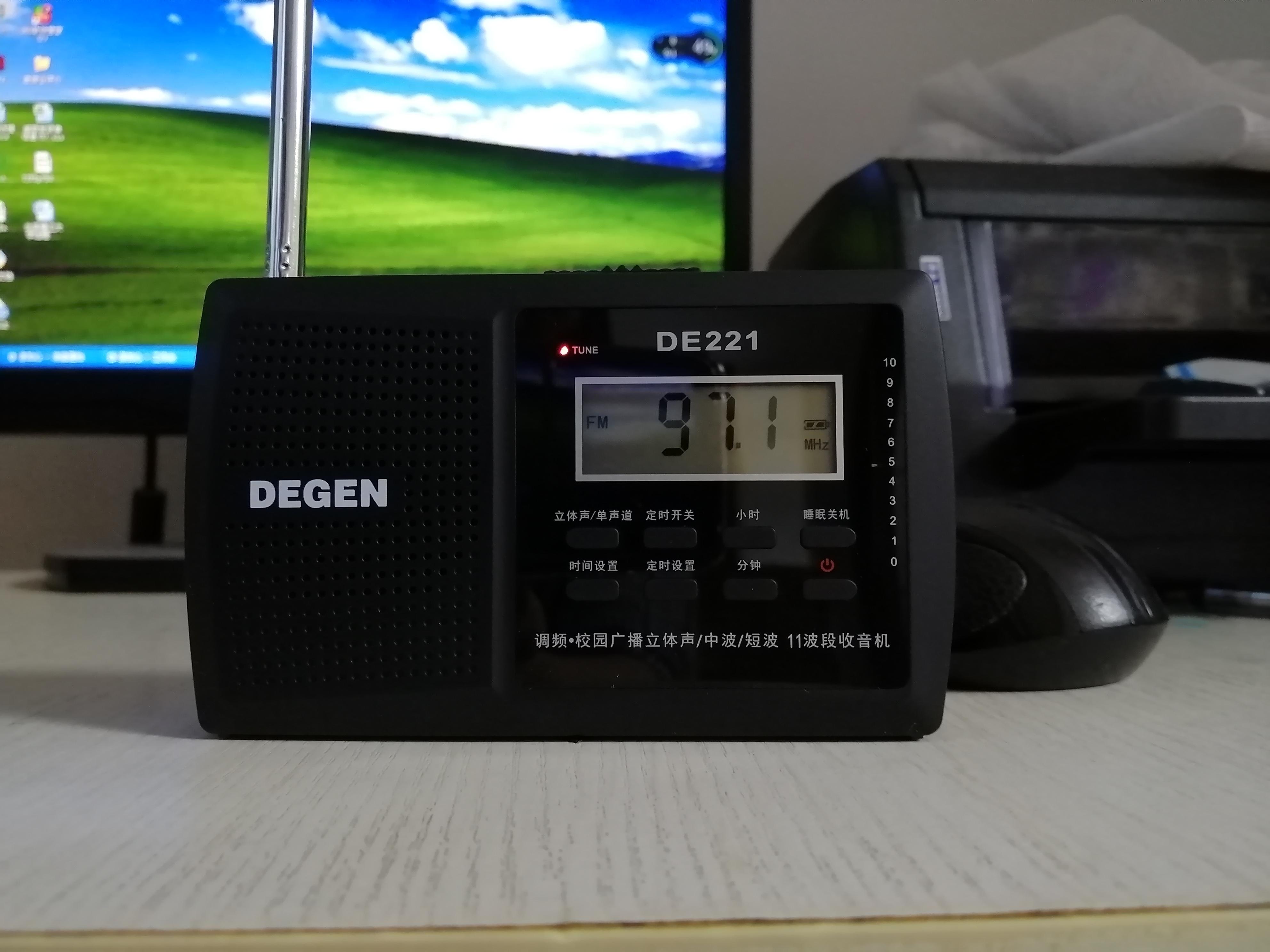 Degen/德劲 收音机钟控DSP校园广播调频中波短波高考考试专用46级
