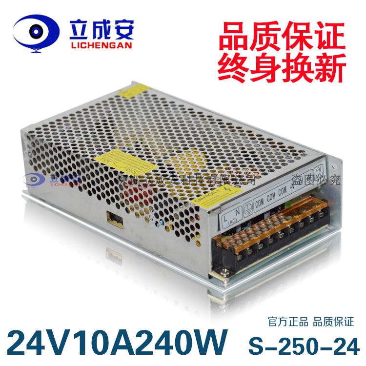 220V поворот 250W24V постоянный ток трансформатор 24V10A переключатель источник питания монитор LED источник питания регуляторы S-250-24