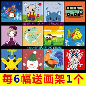 儿童数字油画diy手绘涂色动漫迷你简单早教手工20*20卡通动物油彩