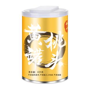 生源砀山黄桃5罐425g即食新鲜罐头