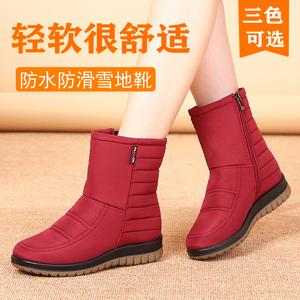 女士雪地靴女防水新款时尚加绒保暖加厚冬季短筒棉靴厚底妈妈棉鞋