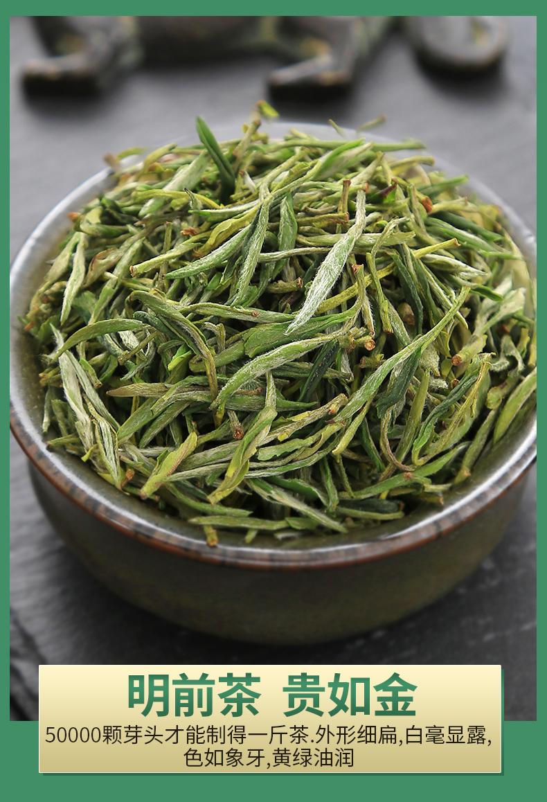 2020年新茶明前特级黄山毛峰绿茶茶叶安徽毛尖嫩芽250g春茶包邮
